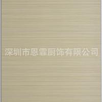 供应广东橱柜门板钻瓷zc999