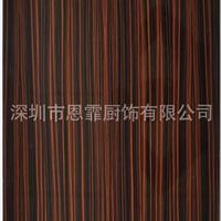 供应广东橱柜门板钻瓷系列