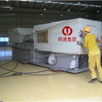 青岛明通专业的设备搬迁公司――无尘室移位