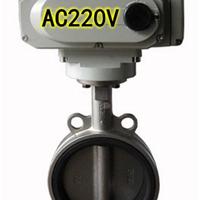 供应D971X-16P不锈钢电动对夹蝶阀开关型