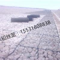 【宏来】铝锌合金石笼网包运输现场安装指导