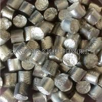 供应高纯镁高纯镁粒高纯镁粉高纯镁靶氧化镁