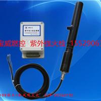 供应24V紫外线火焰检测器 UV探头