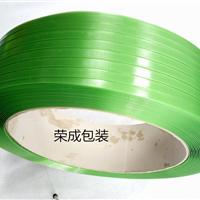 供应绿色PET塑钢打包带-厂家直销