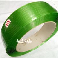 供应深圳PET塑钢打包带-打包带厂家批发
