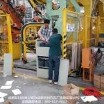 成都跃川机电设备公司