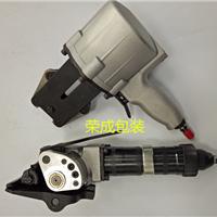 气动钢带打包机-分离式组合型打包机
