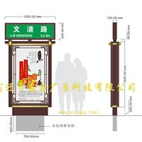 供应南京道路指示牌、路名牌灯箱