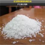 东莞红宝塑化科技有限公司