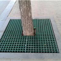 玻璃钢格栅护树盖板报价