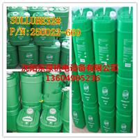 供应辽宁寿力压缩机油87250022-669