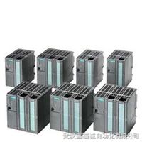 供应西门子输入模块 6ES7134-4GD00-0AB0