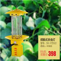 供应尚科农用果园农场杀虫灯频振式灭蚊灯
