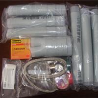 供应3M15KV-35KV冷缩户内/户外电缆接头