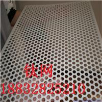 供应钛板圆孔网冲孔板、钛板冲孔网