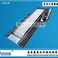 供应GSHZ-500格栅除污机固液分离厂家直销