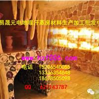 山东聊城汗蒸房材料批发及安装承建加盟