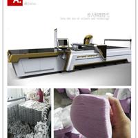 供应布料自动裁剪机,自动裁布机