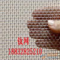 供应钛丝编织网医用钛网实验用钛网