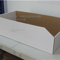 供应适合60公分宽货架专用的瓦楞纸料盒