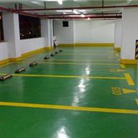 重庆地坪漆公司环氧地坪车库施工、车位划线
