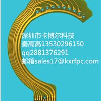 供应深圳FPC多层板,FPC双面软板