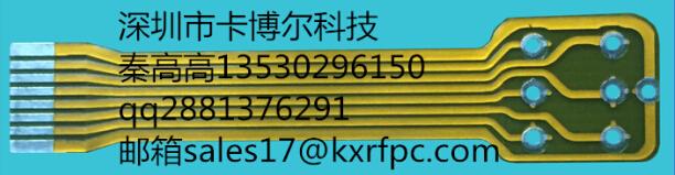 供应深圳FPC加急板,FPC加急样板