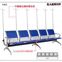 供应广东最便宜医院输液椅,点滴椅生产厂家