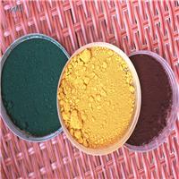 优质氧化铁 规格齐全颜色齐全  氧化铁厂家