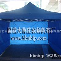 供应户外广告宣传促销帐篷