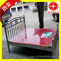 厂家直销批发不锈钢床架,整套不锈钢床