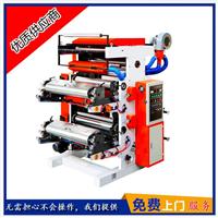 【YT-凸版印刷机】柔性树脂版印刷机