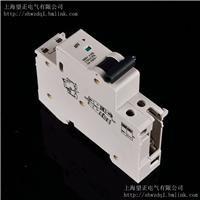 供应MN欠压脱扣器配C65断路器热卖