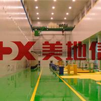 焦作鹤壁三门峡环氧地坪漆厂家