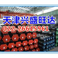 "16Mn无缝钢管出口应""深耕""新兴市场国家"