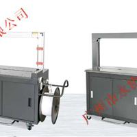 供应广州全自动打包机配件 价格 保修一年