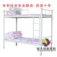 供应青海学生上下铺铁床厂家 广东聚大公司