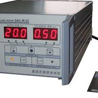 供应宁波硅钢片铁损测试仪DAC-IR-2C