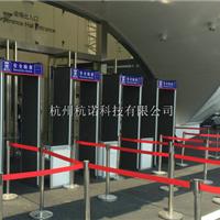 杭州杭诺科技有限公司