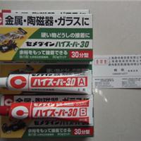 ��Ӧ�ձ�ʩ����ӲCA-193/HI SUPER 30