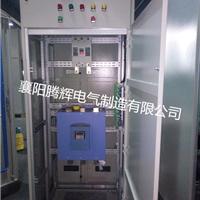 200KW/380V低压固态软启动柜的生产及报价