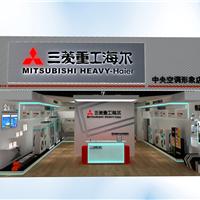 重庆齐弘机电设备有限公司