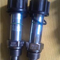 长期供应电磁阀WSM06020W-01M-C-N-24DG