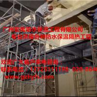 供应佛山复合硅酸铝保温砂浆 保温砂浆工程