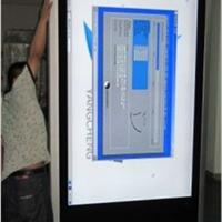 供应70寸立式直角款广告机