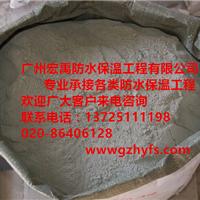 供应佛山聚合物抗裂保温砂浆 抗裂砂浆施工