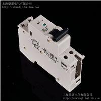 供应批发MX分励脱扣器C65断路器厂家直销