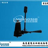 南京自吸式潜水射流曝气机污水处理QSB2.2