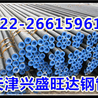 Q345E无缝钢管行业产能过剩致亏损严重