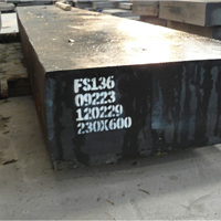 供应厂家直销P20模具钢材1件起批全场包邮